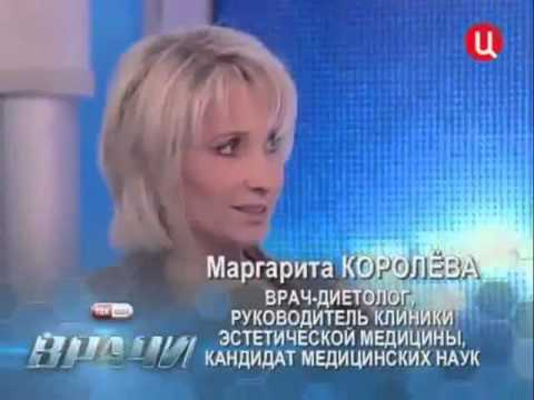 Маргарита Королева // О Маргарите Королевой // Биография