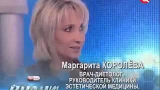 Диеттолог Маргарита Королева о правильном питании.mp4