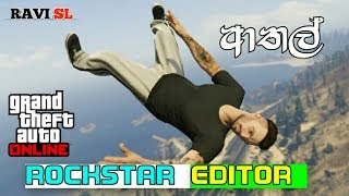 GTA 5 ONLINE MOVIE   Rockstar Editor   Coming soon....