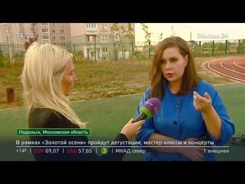 Скандал в одной из школ Подольска