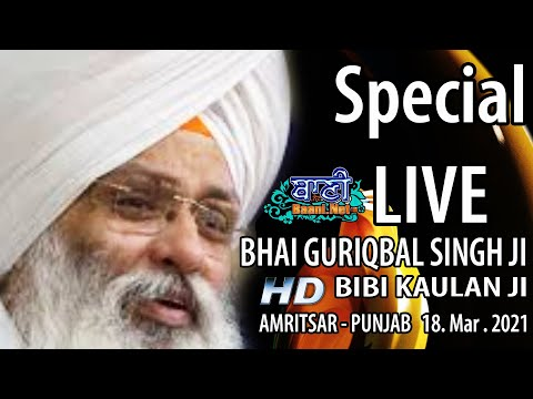 Exclusive-Live-Now-Bhai-Guriqbal-Singh-Ji-Bibi-Kaulan-Wale-From-Amritsar-18-March-2021