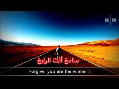 Hybrid Protocol - Samih (forgive) | Official Lyrics Video