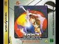 Macross - Do You Remember Love?  (Sega Saturn) Longplay [247]
