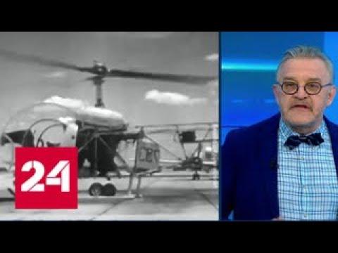 Украина выведет на границу с Россией военную технику собственного производства  - Россия 24