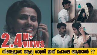 Ini Varum Pookkalam - Malayalam Short Film   Athulya Rajan   Sivan Ceepee