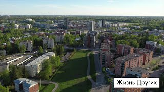 Хельсинки. Жизнь других. Выпуск от 09.06.2019