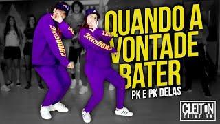 Baixar Quando a Vontade Bater - PK e PK Delas (COREOGRAFIA) Cleiton Oliveira / IG: @CLEITONRIOSWAG