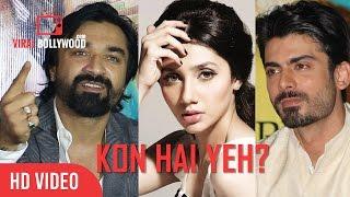 Angry Ajaz Khan Kon Hai Yeh ? Fawad Khan, Mahira Khan   Must Watch