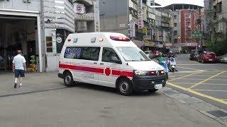新北市消防救護車緊急出動 New Taipei City Fire Ambulance Responding