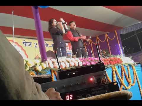 Manoj tiwari live come in biharsarif