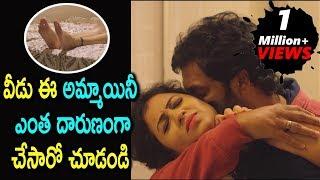 వీడు ఈ అమ్మాయినీ ఎంత దారుణంగా ….చేసారో చూడండి | Telugu latest 2019 Movie Scene | Mocie Time Cinema