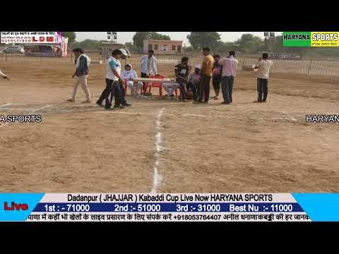 Live Dadan Pur ( JHAJJAR )  Kabaddi Cup Live Now || HARYANA SPORTS || Live Kabaddi Today