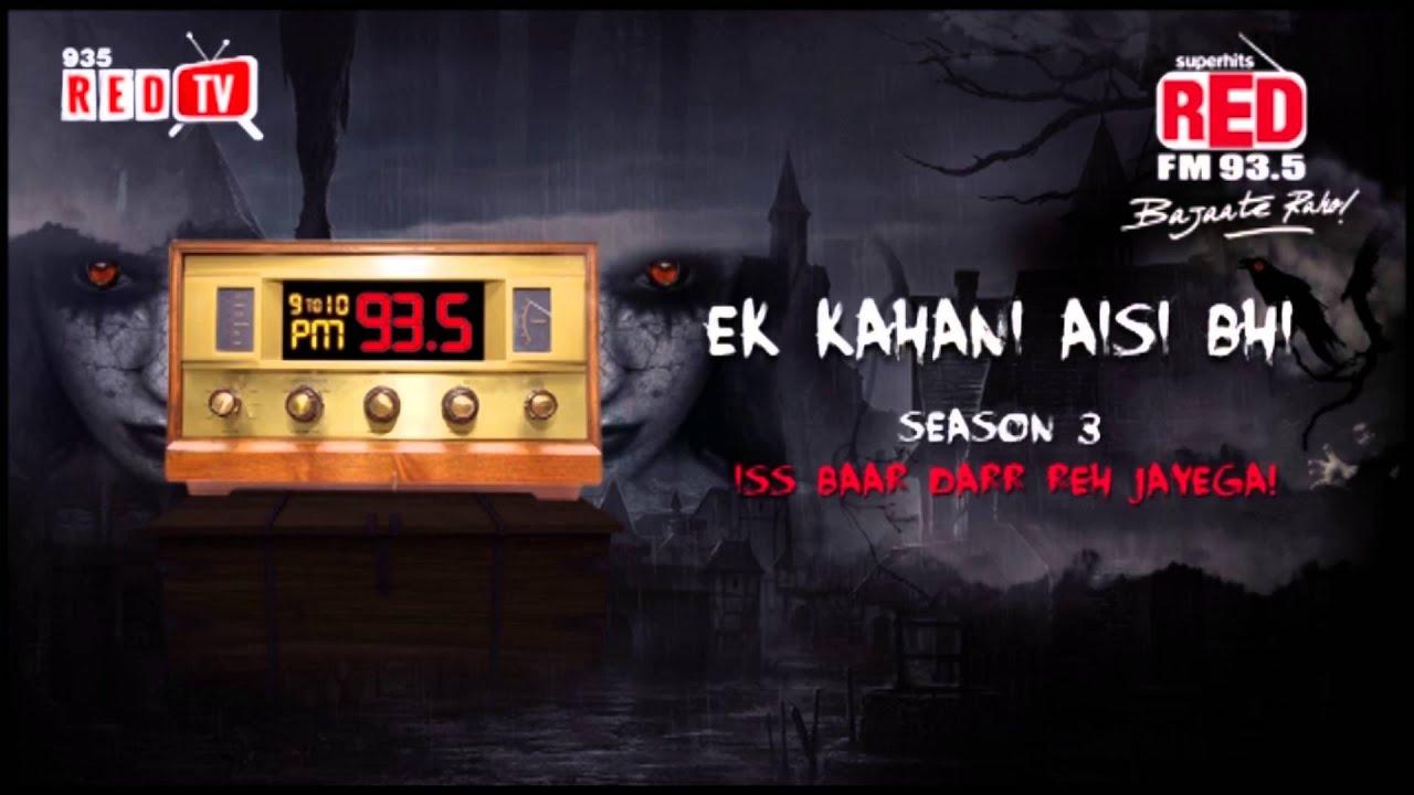Ek Kahani Aisi Bhi - Season 3 - Episode 81
