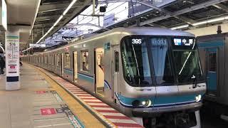 05–003 西船橋駅発車