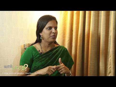 Yaar Bharathi? - Part 1 - Pattimandram Raja & Bharathi Bhaskar