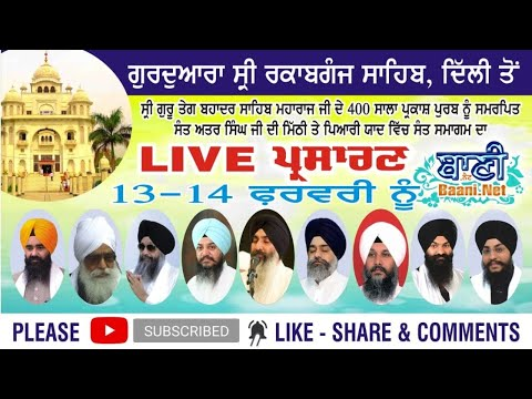 Exclusive-Live-Now-Annual-Kirtan-Samagam-From-G-Rakabganj-Sahib-Delhi-G-Baru-Sahib-13-Feb-2021