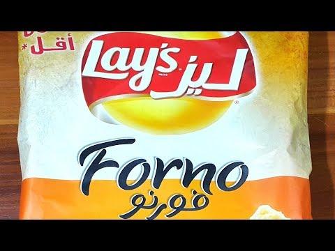 السعرات الحرارية في ليز فورنو شيبس بنكهة الجبنة الأصلية حجم كبير Youtube