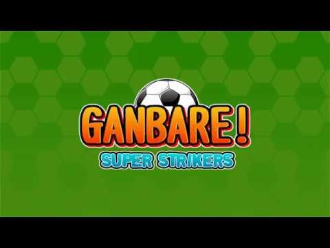 Super Strikers