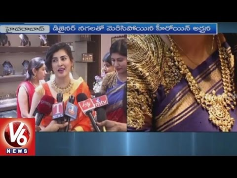 Actress Archana Launches Hiya Designer Jewellery Expo In Somajiguda | V6 news