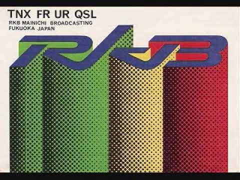 RKB毎日放送ラジオ ジングル 1977年