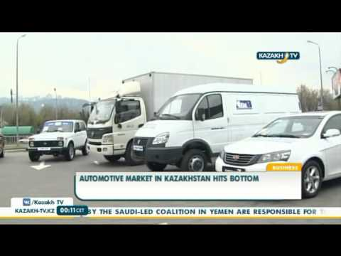 Automotive market in Kazakhstan hits bottom - Kazakh TV
