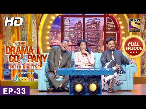 The Drama Company  Episode 33  Full Episode  5th November, 2017