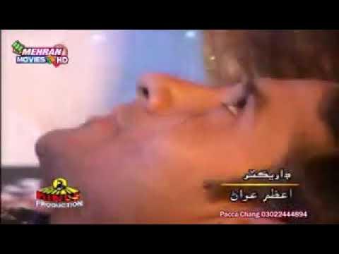 Shaman Ali.mp4 songs mp3 download (03000950433)