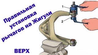 видео Замена верхнего рычага на ВАЗ 2101-ВАЗ 2107