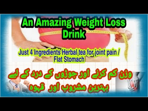 an-amazing-weight-loss-drink-|-just-4-ingredients-burn-belly-fat-|-best-herbal-tea-for-joint-pain