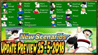 BOCORAN (SNEAK PEEK) UPDATE 25-5-2018 Captain Tsubasa Dream Team [GLOBAL]