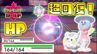 【ポケモン剣盾】圧倒的回復力!耐久型ブリムオンが強かった!ゆっくり達のポケットモンスターシールド part39