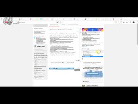 Как Загрузить Видео На Ютуб? Режимы Загрузки Видео на YouTube (2019)