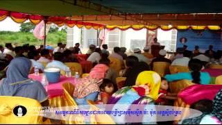 Ahmadiyya Muslim community cambodia - Mosque Inauguration