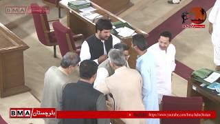 Balochistan Assembly Videos Sana Baloch /BNP/