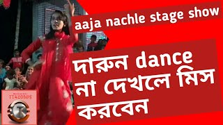Aaja Nachle - stage show Duraga puja 2020 Full Title Song | Madhuri Dixit | Sunidhi Chauhan🤭🤭
