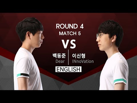 [SSL Premier] 170724 R4 Match 5 Dear vs INnoVation