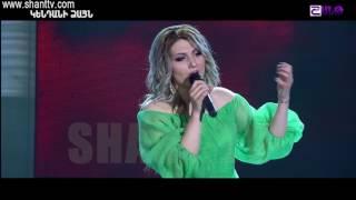 Arena Live/Lena Ghazaryan/Martiki ergy 20.05.2017