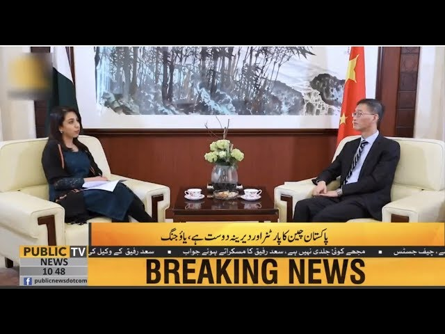 Pakistan is the best country for investment, Chinese Ambassador Yao Jing