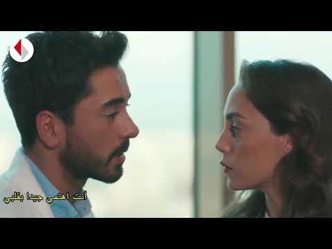 Ali Asaf & Eylül / Kalp Atışı / Fikrimin İnce Gülü
