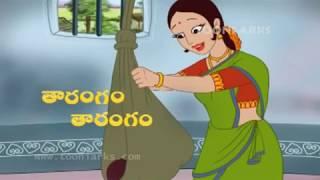 Chinnari Chitti Geethalu- Tharangam Tharangam - Telugu Rhymes