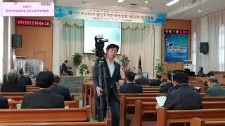 #한국기독교장로회 #남신도회전북연합회 #제53회 정기총…