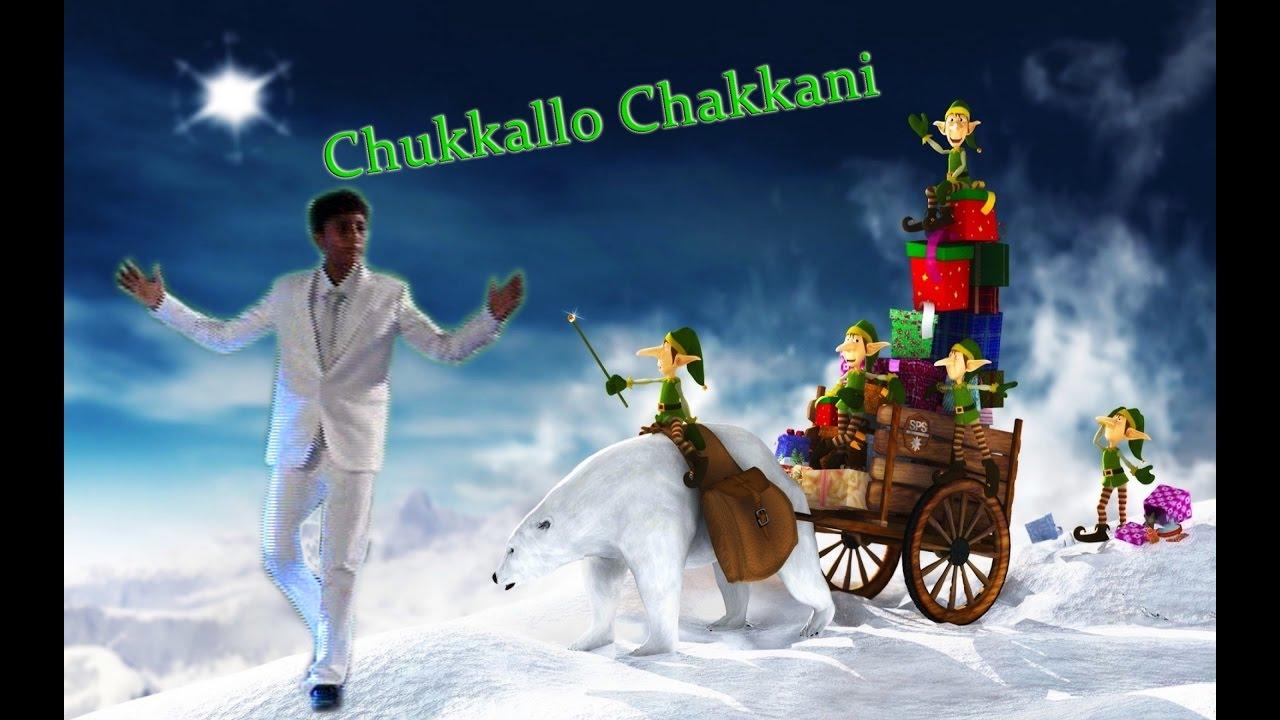 Letest Telugu Christian new 2016 Christmas songs////Chukkalo ...
