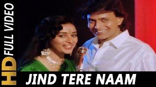 Jind Tere Naam Kar Di | Lata Mangeshkar, Mohammed Aziz | Pyar Ka Devta 1991 Songs | Mithun