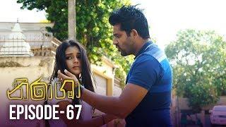 Nirasha | Episode 67 | සතියේ දිනවල රාත්රී 08.30 ට - (2019-03-07) | ITN Thumbnail