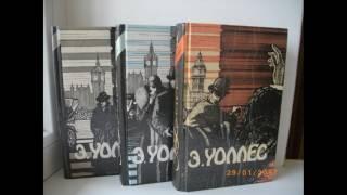 Распродажа домашней библиотеки. Разнообразные книги по низким ценам.