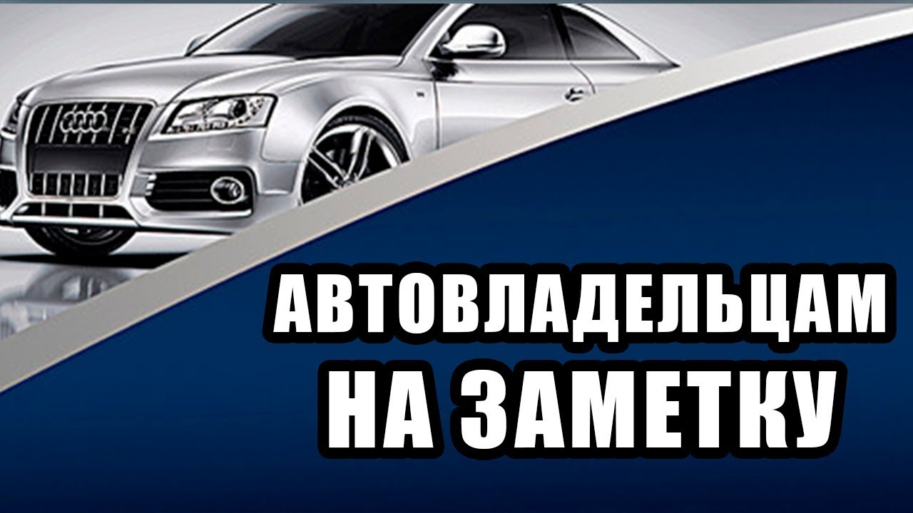 Система trade-in — это быстрый и удобный обмен старого автомобиля любой модели и года выпуска на новый автомобиль с. Автомобиль, цена.