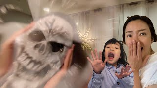 해골가면의 저주! 엄마가 해골유령? 해골귀신 해골의 저주 신비아파트 해골가면 cursed skull mask l mom is skeleton ghost? l halloween