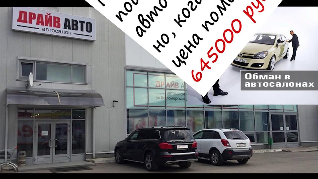 Установка ГБО SEC PRO на Renault Duster - YouTube