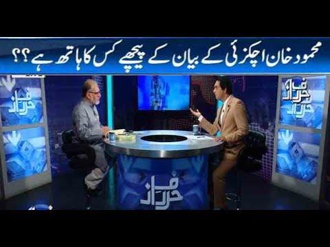 Mehmood Achakzai: What he said ? Why he said so? Orya Maqbool Jaan