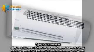 Тепловые завесы BALLU S(Тепловые завесы BALLU S - устройство, применение, обслуживание, монтаж., 2013-06-21T06:29:05.000Z)
